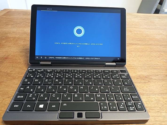 Windowsセットアップ画面