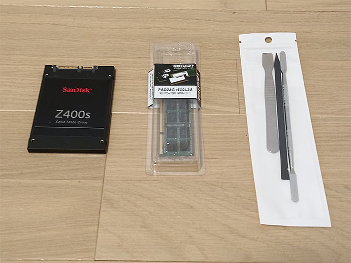 SSD・メモリ・専用器具