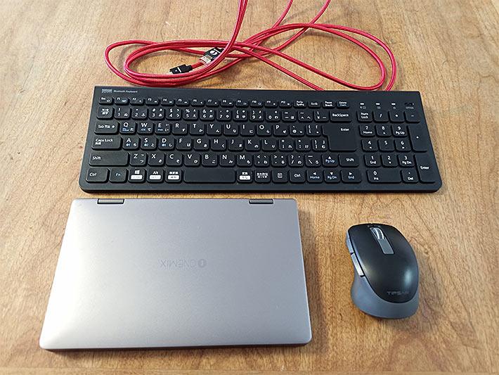 追加購入したパソコン周辺機器